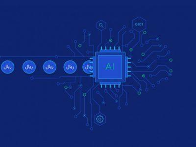 سرمایه گذاری در صنعت هوش مصنوعی