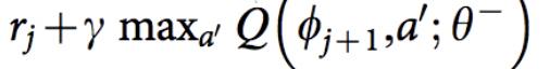 Q-value هدف
