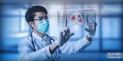 هوش مصنوعی برای بیماران کرونایی