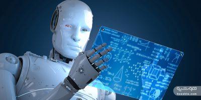 هوش مصنوعی و یادگیری ماشین