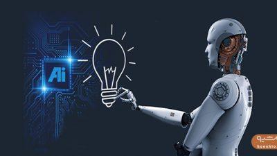 حمایت هوش مصنوعی از خلاقیت
