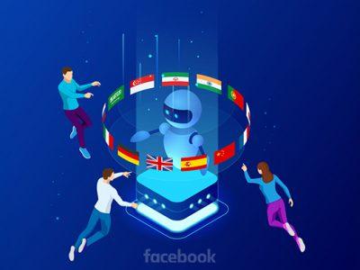 هوش مصنوعی فیسبوک