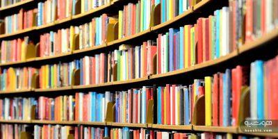 کتابخانه برتر پردازش زبان طبیعی