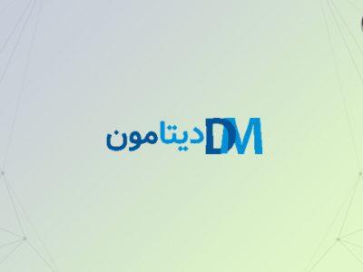 دیتامون