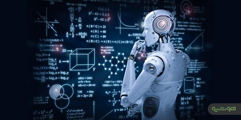 هوش مصنوعی در حوزه سلامت