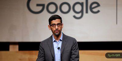 آینده گوگل