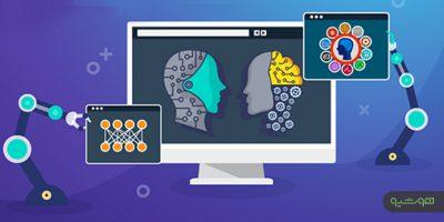 الگوریتم های یادگیری ماشینی