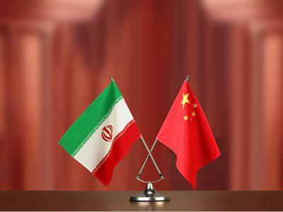 سند همکاری بیستوپنج ساله ایران و چین