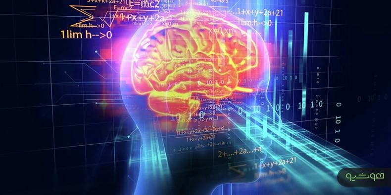 دانش هوش مصنوعی