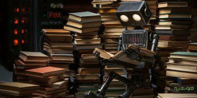 کتاب هوش مصنوعی