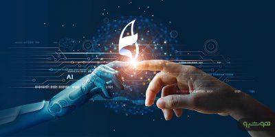 نشست هوش مصنوعی و آینده علوم اسلامی