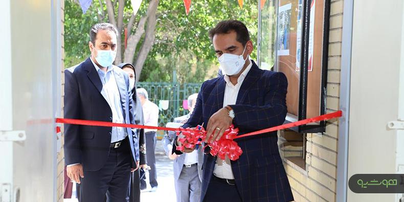 مرکز تحقیقات فناوریهای نوین سلامت
