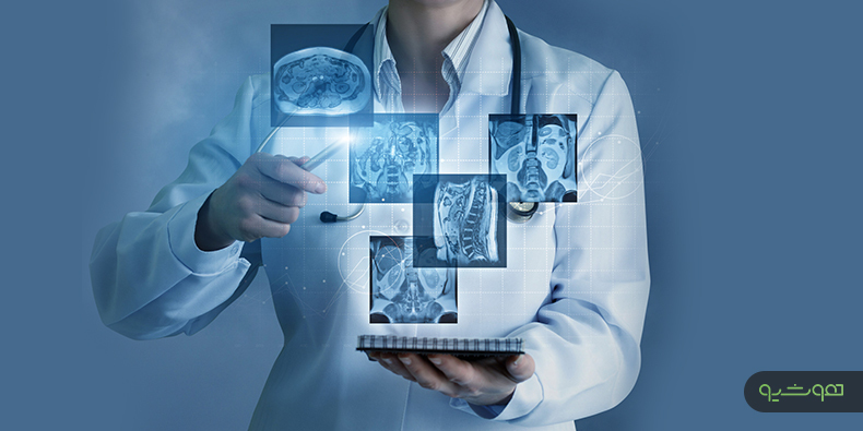 کاربرد هوش مصنوعی در پزشکی