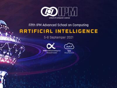 مدرسه پیشرفته محاسبات هوش مصنوعی