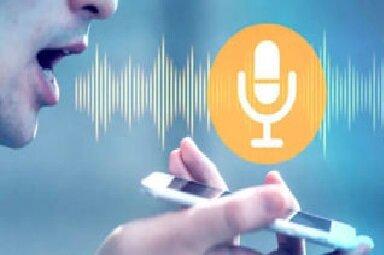 نرم افزار تبدیل گفتار به متن