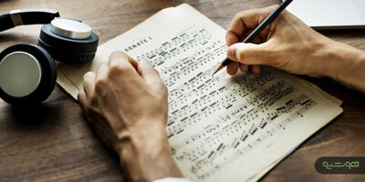 ترانه سازی