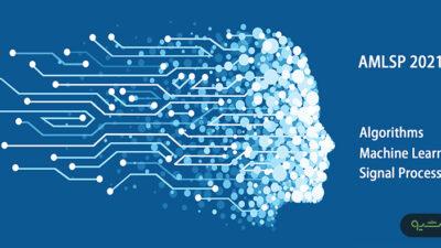 کنفرانس بین المللی الگوریتم ها