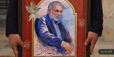 ترور محسن فخری زاده