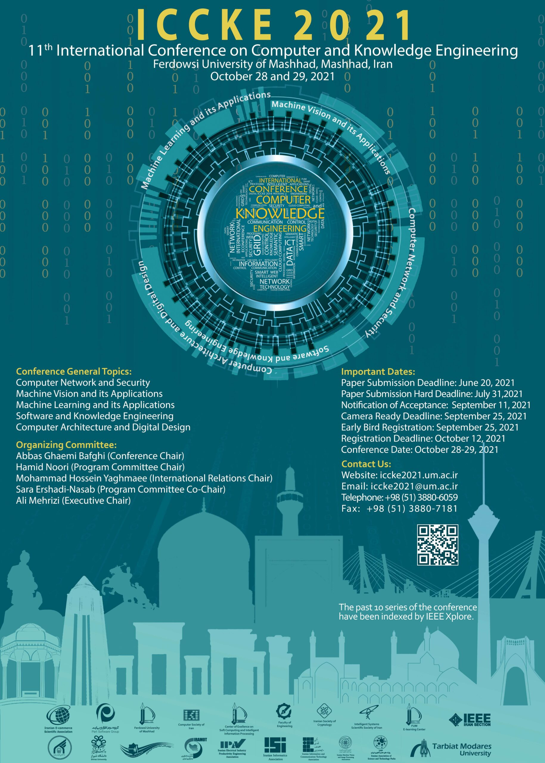 یازدهمین کنفرانس بینالمللی کامپیوتر