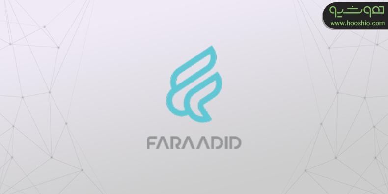 فرادید