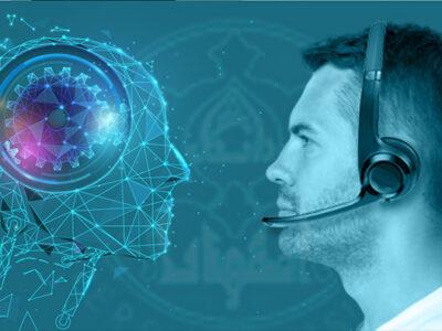 مسابقات ملی برنامه نویسی هوش مصنوعی
