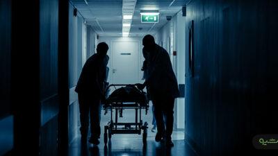 احتمال فوت بیماران